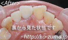 s20091226164512