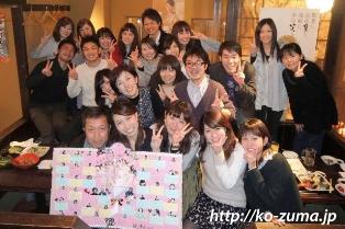 yagami2