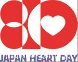 ハートの日ロゴ-thumb-162x129-1488